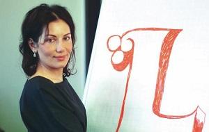 Супруга совладельца группы компаний «Лудинг» Артура Варжапетяна