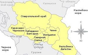 Историко-культурный регион России. Включает северную часть склона Большого Кавказского хребта и Предкавказье, западную часть южного склона до реки Псоу (по которой проходит государственная граница России). Это самый густонаселенный регион Российской Федерации. Общая численность проживающих в России представителей северокавказских народов, установленная в ходе переписи населения 2002 года — около 6 миллионов человек. Площадь 258,3 тыс. км² (1,5 % площади страны). Население 14,8 млн чел. (по состоянию на 1 января 2010 года), или 10,5 % населения России