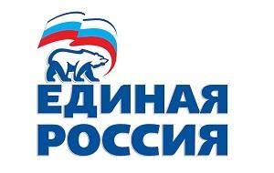 Российская либерально-консервативная политическая партия, крупнейшая политическая партия Российской Федерации, «партия власти».