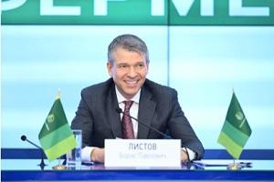 Борис Листов - Российский экономист, председатель Правления АО «Россельхозбанк»