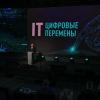 Армен Саркисян: Предприниматель, новатор, меценат