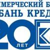 Кубань Кредит — российский банк, один из крупнейших на юге России