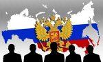 Губернаторы субъектов Российской Федерации