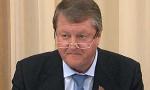 Харламов Владимир Иванович