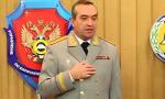 Кобыляченко Игорь Владимирович