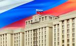 Председатели областных Дум РФ