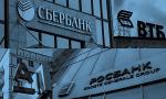 11 самых надежных банков России — 2017