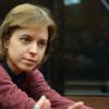 Корреспондент РИА «Новости»