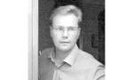 Зюганов Андрей Геннадьевич