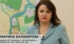 Балакирева Марина Ивановна